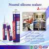 Silicone Sealant for rc boat catamaran hulls/ rebar adhesive silicone sealant supplier/ silicon sealant general purpose