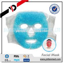 Collagen Crystal Gel Ice Facial Mask