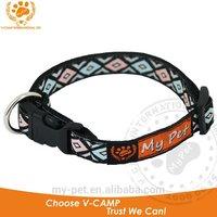 My Pet Durable Black Rhombus dog leads collar
