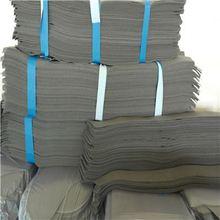 Decent quality world wrap cling film for car