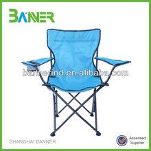 2014 trendy fashion folding round lounge chair