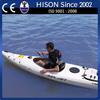 Hison 4 Stroke fiberglass plastic canoe