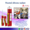 Neutral Silicone Sealant supplier/ silicone sealant for laminated wood/ siliconized acrylic sealant