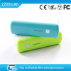 2600mAh Portable Mobile Power Built-in with Samsung Battery