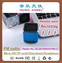 MUSIC ANGEL JH-MD07D original factory small computer speakers gadget