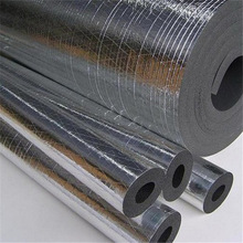 aluminium foil surface for hvac system chilled water line insulation rubber sponge