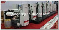 2014 New high speed flexo printing machine for Plastic Film