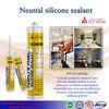 Neutral Silicone Sealant supplier/ silicone sealant for laminated wood/ rtv neutral silicone sealant