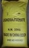 Ferrochrome Lignosulphonate Backish Brown Powder Petroleum Agent