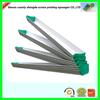 """silk screen printing photo emulsion scoop coater for frame (14"""",16"""",18"""",20"""" etc plastic ending)"""