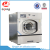 Professional fully-auto industrial washer and dryer for manufacturer