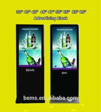 OEM advertisiadvertising kiosk/floor-standing ads/color monitor/advertising media with wifi board
