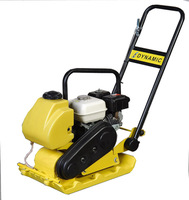 wacker viratory Plate compactor best sale Robin EX17 HZR-70 prices for sale
