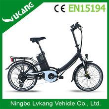36V Foldable Pocket E Road Electric Bike Suppliers