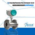 De alta performance de baixa condutora água / cerveja / leite RS485 SS316 medidor de vazão de turbina