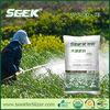 SEEK bamboo biochar complete organic fertilizer recipe