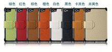 Fezzil Fashion Newest Design Fold vip mobile phone cases for samsung P6800