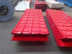 metal roofing price/steel building material/aluminum roof panel