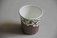 disposable 2oz paper cups