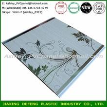 Internal Wall Decorative PVC Ceiling