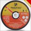 9'' 230x6x22.2mm concrete grinding cup wheel