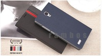 Leather Case Mobile Phone Wallet Cover Stand for Sony Ericsson Xperia Ray ST18i