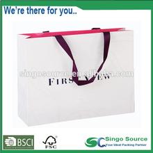 luxury retail paper shopping bag