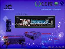 JX-710 Detachable universal Car DVD Player ,Build-in CD/DVD/MP3/MP4 player,1 din car DVD player