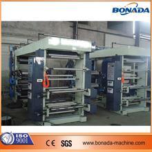 YT-41200 paper roll to roll flexo printing machine