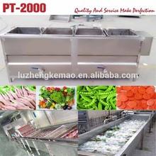 Fruit blanching machine / Broccoli blanching machine / Edamame blanching machine