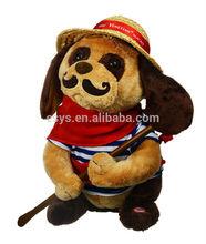 2014 New toy China wobble toy animated dog plush toys