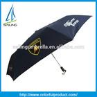 custom umbrella printing