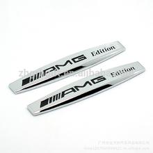 custom make your own car emblem