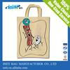 Resuable cotton tote bag Printed cotton bag Cotton gift bag