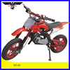 49CC dirt bike (motorcycle) kids fun with CE (D7-05)