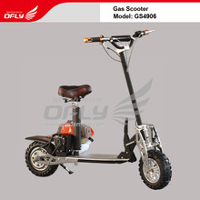 import china products Gas scooter