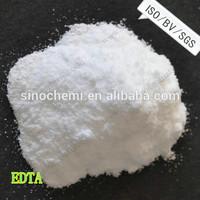 CASNO. 139-33-3 Ethylene Diamine Tetraacetic Acid EDTA Supplier
