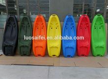 1.85m Kids Kayak For Sale