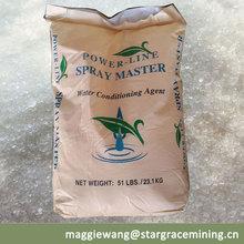 Organic ammonium sulphate
