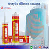 acetic silicone sealant/ acrylic-based silicone sealant supplier/ 2014 new product silicone sealant