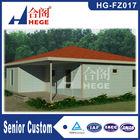 earthquake proof house design(HG-FZ017)