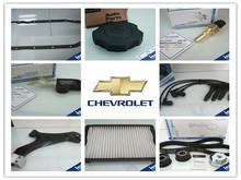 Chevrolet Captiva OE:96810754 Control Arm