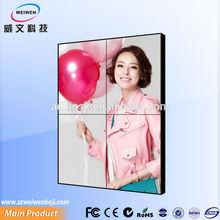Wonderful ! 46 inch high quality lcd digital signage media 2x2 led video walls