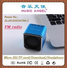MUSIC ANGEL JH-MD07D mini speaker sound art speakers pro audio china