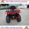 500cc Utility ATV