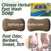 OEM Foot clean soap deodorant, beriberi, itch, effect herbal soap, wash foot