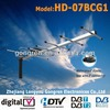 dvb antenna for tv model HD-07BCG1 portable digital antenna