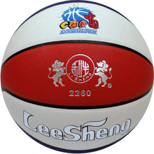 2014's CBO Specify the Basketball high Quality basketball size 6