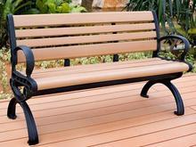 2014 Eco-friendly Wood Plastic Composite Outdoor Park WPC Bench!