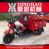 3 wheel passenger tricycle,three wheeler price/air trike